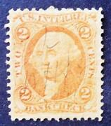 US 2 Cent Stamp