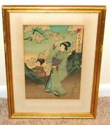 Japanese Print Framed