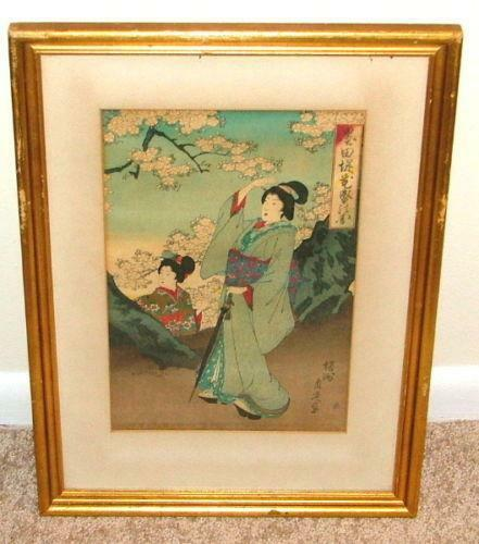 Japanese Print Framed | eBay