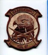 Helicopter Patch