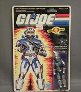 Gi Joe Cobra Commander 1987