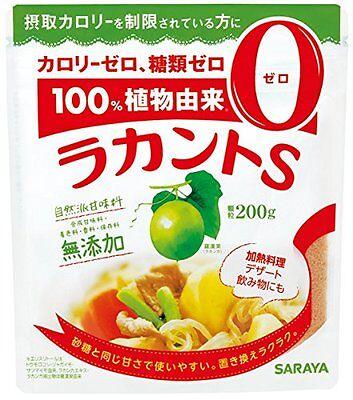 Saraya (Japan) LAKANTO S Granule 200g - Calorie-free Sweetener