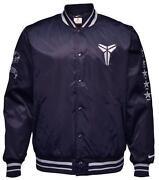 Kobe Bryant Jacket