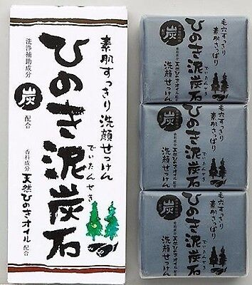 NEW Pelican Soap Japanese Cypress Peat Stone refreshing type 75g × 3 pieces F/S