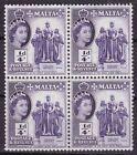 Malta Block Stamps Pre-1964