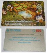 Telefonkarte Thailand