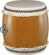 Taiko Drum