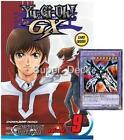Yugioh GX Manga