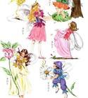 Girls Princess Costume Pattern