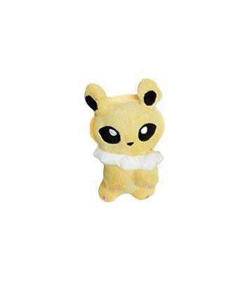 Pokemon: 5-inch Mini Cute Jolteon Eevee Electric Plush