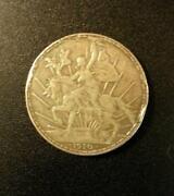 Silver Peso