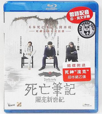 Death Note: Light Up the New World Region A Blu-ray English Sub New 死亡筆記: