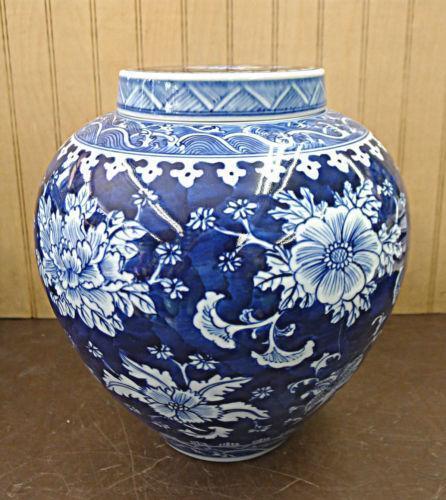 Cobalt Blue Flower Vase Ebay