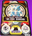 Bandai Gengar Pokémon Individual Cards