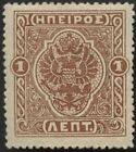 G/VG (Good/Very Good) European Stamps