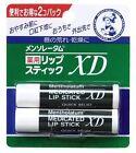 Mentholatum Cream Lip Balms & Treatments