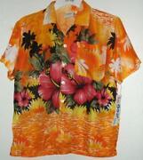 Kids Hawaiian Shirt
