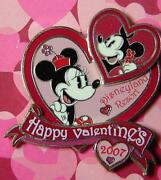 Disney Valentine Pin