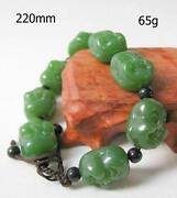 Hetian Jade