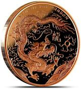 2012 China Dragon