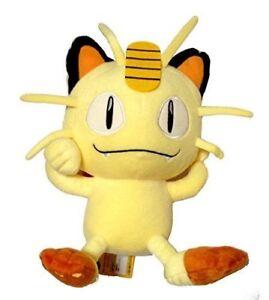 """Banpresto """"Meowth"""" Pokemon Plush/Stuffie"""