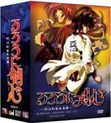 Rurouni Kenshin Box Set