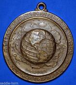 New York Worlds Fair Medal
