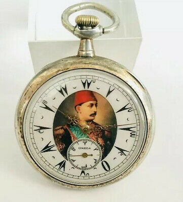 Rare Ottoman Turkish Award Sultan Murad V Antique Omega Silver Pocket Watch