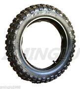 Yamaha PW 50 Tires