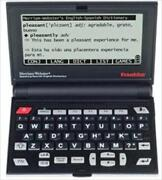 Electronic Speaking Dictionary