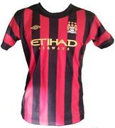 Manchester City Shirt Boys