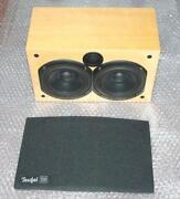 Lautsprecher 500 Watt