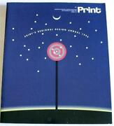 Print Graphic Design Magazine