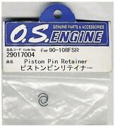 OS FSR Engine