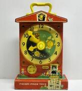 Fisher Price Clock
