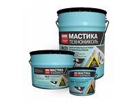 WATERPROOFING EMULSION MASTIC 3 KG *3.00 GBP*
