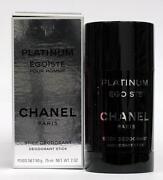 Chanel Deodorant