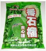 Classic Guava Hard Candy