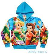 Designer Kids Clothes