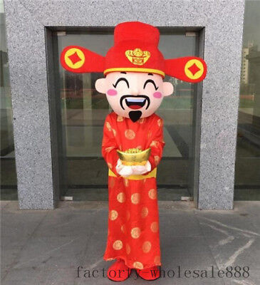 Halloween God of Wealth Mascot Costume suit party game Cosplay Dress Adults size (God Of Halloween)