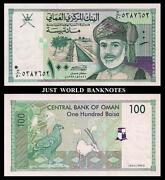 Oman Banknote