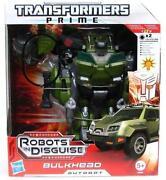 Transformers Prime Bulkhead