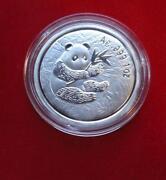 China Panda 2000