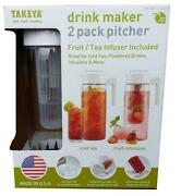 Takeya Pitcher
