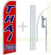 Food Flags