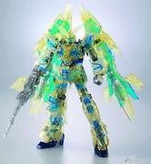 Gundam Clear