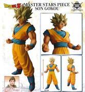 Banpresto Goku