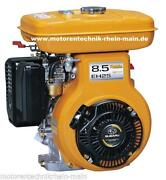 Robin Motor