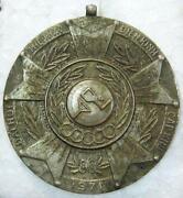 South Vietnam Medals
