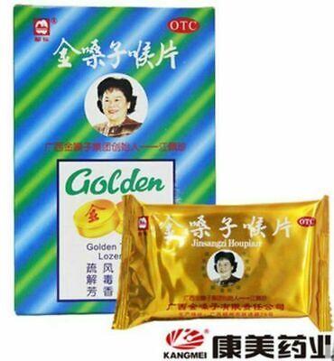 8 Boxes Golden throat lozenge jin sang zi hou pian Honeysuckle Soothing Drop金嗓